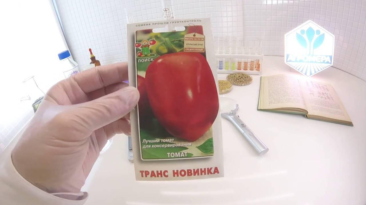 Характеристика томата сорта рио фуего - журнал садовода ryazanameli.ru