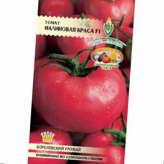 Томат «малиновое вино» f1: описание сорта и основные характеристики помидора русский фермер