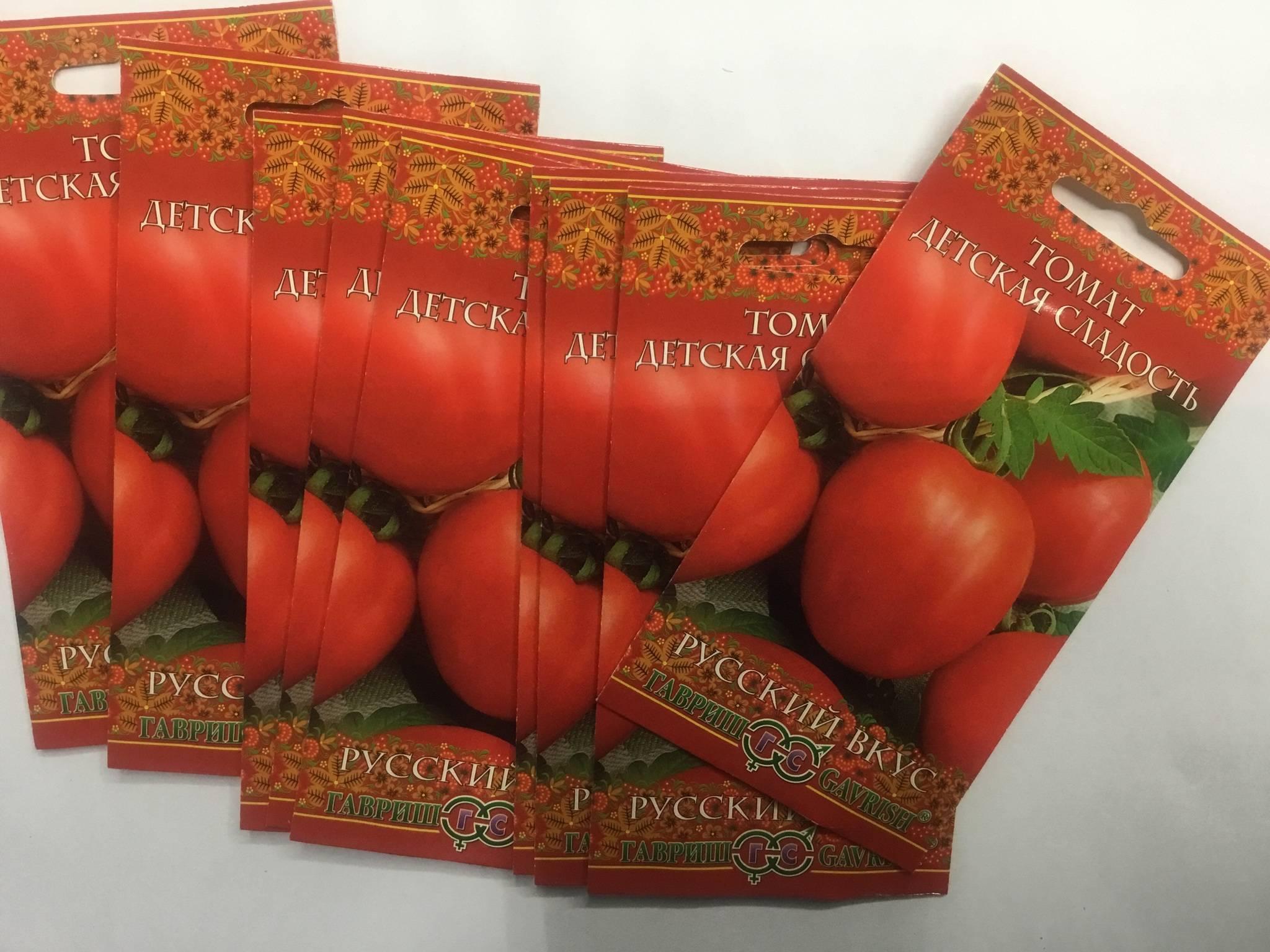 Описание сорта томата галина и его характеристики