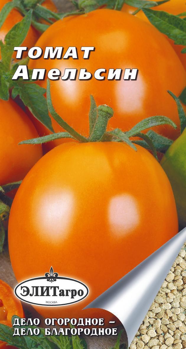 Томаты апельсин: фото, отзывы, описание и характеристика сорта