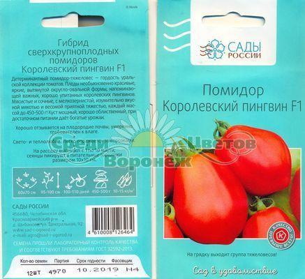 Признанный любимчик огородников — сорт томата розовые щечки