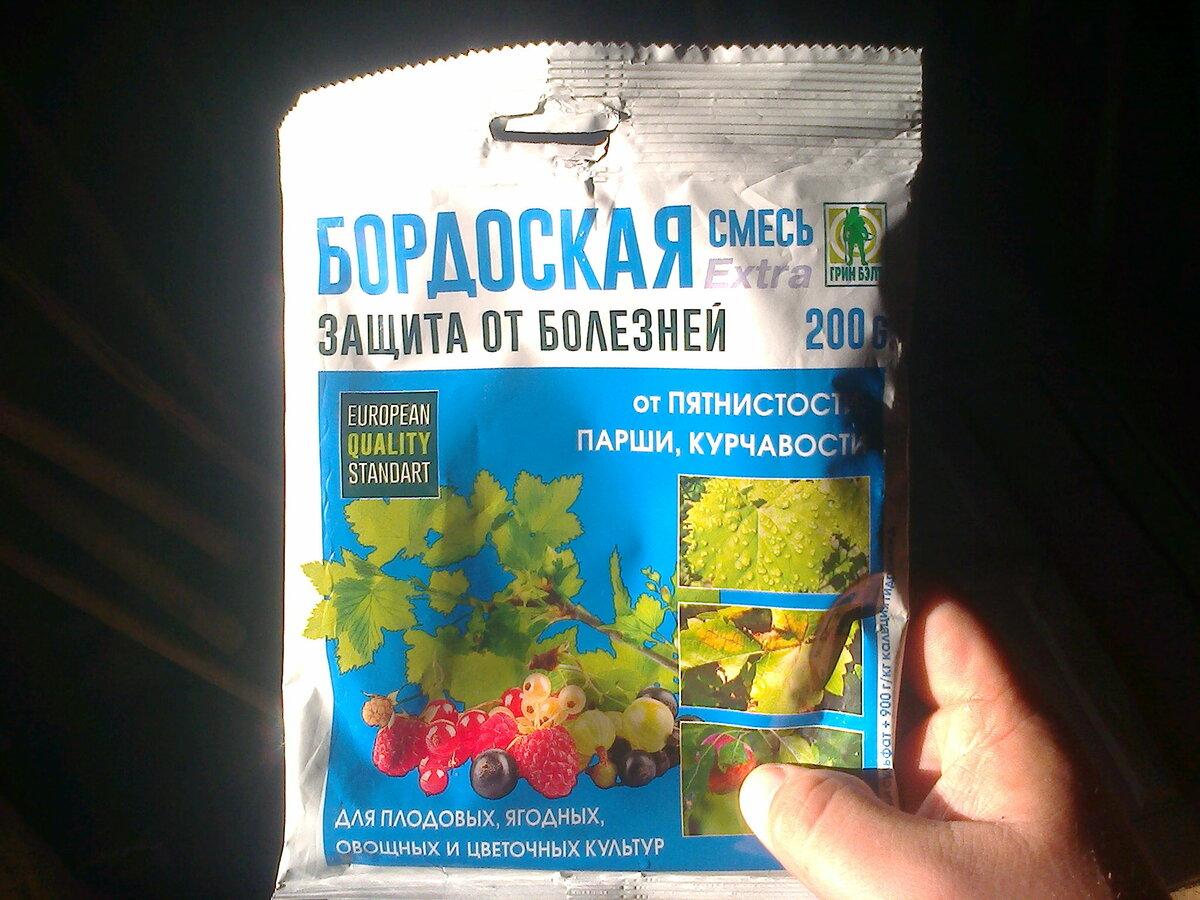 Медный купорос – применение в садоводстве весной и осенью, как разводить