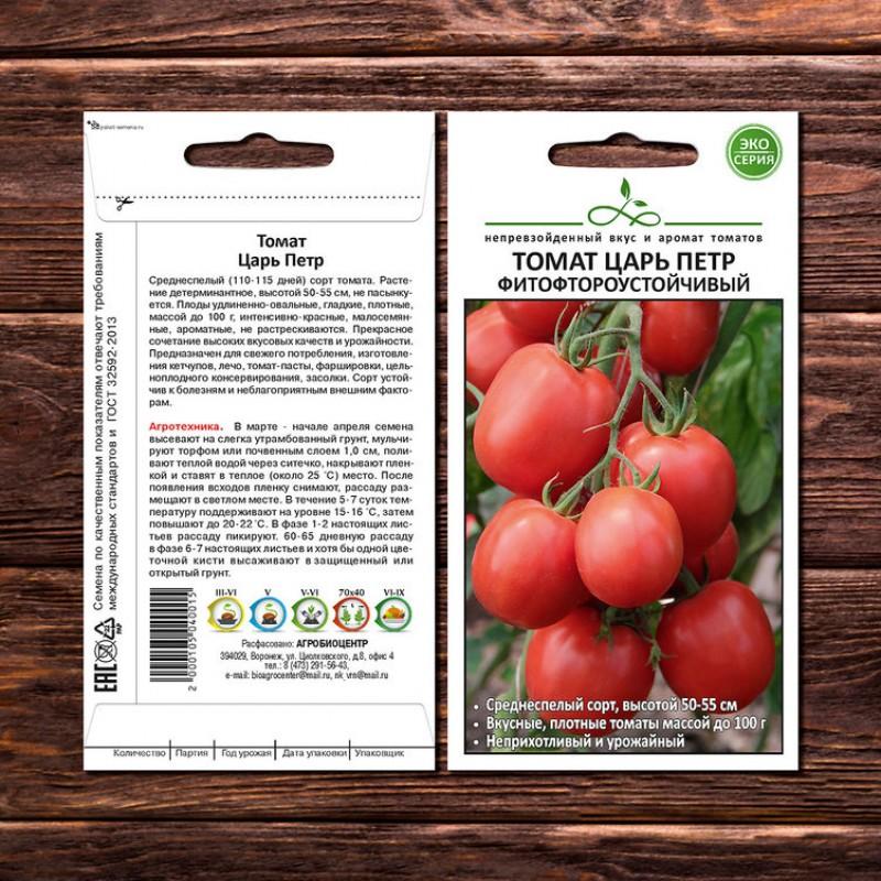 """Томат """"де барао царский"""": описание и характеристики сорта, особенности выращивания розовых помидоров русский фермер"""
