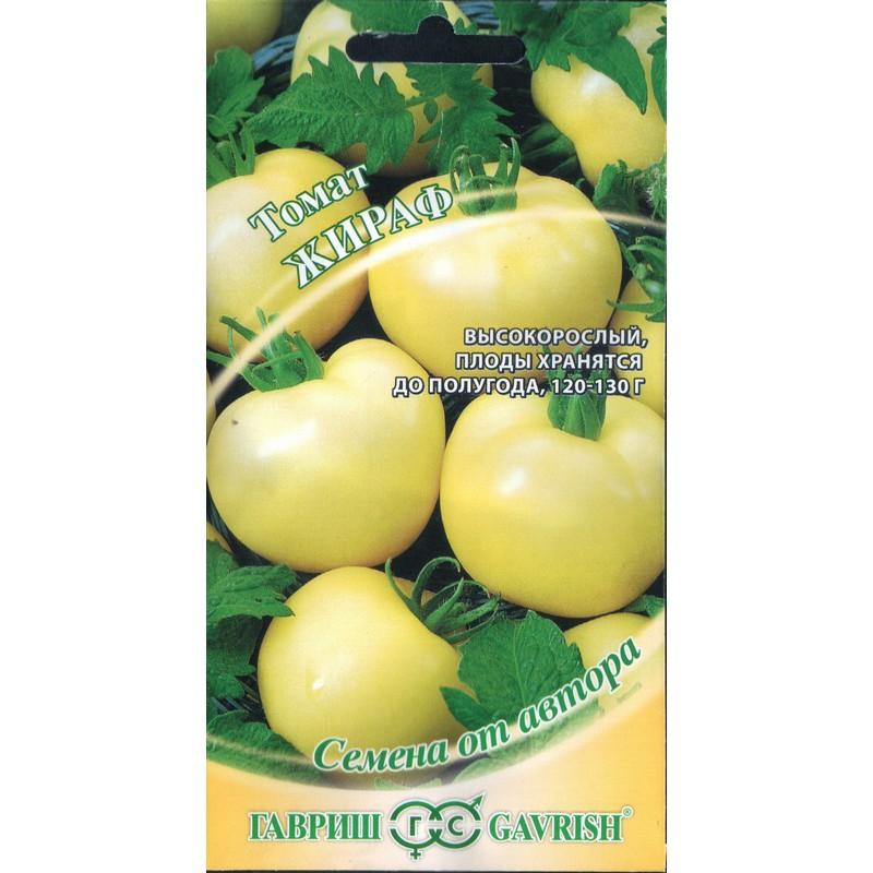 Лучшие сорта детерминантных томатов для открытого грунта и теплицы: самые урожайные и вкусные