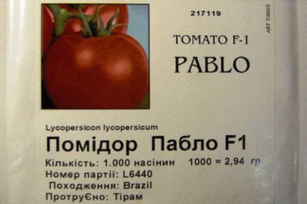 Описание гибридного томата Пабло, правила выращивания сорта рассадным и безрассадным способом