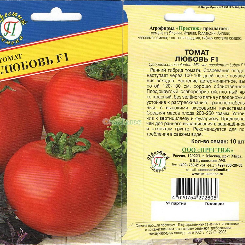 Томат ранняя любовь: фото и описание сорта русский фермер