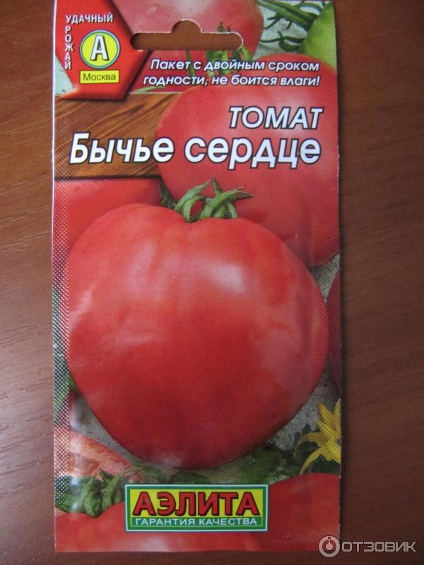 Описание томат «розовое сердце» по отзывам и фото урожайности