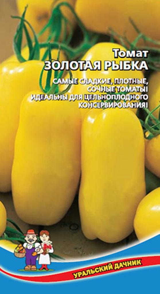 Сорт томатов золотая рыбка — описание и правила выращивания