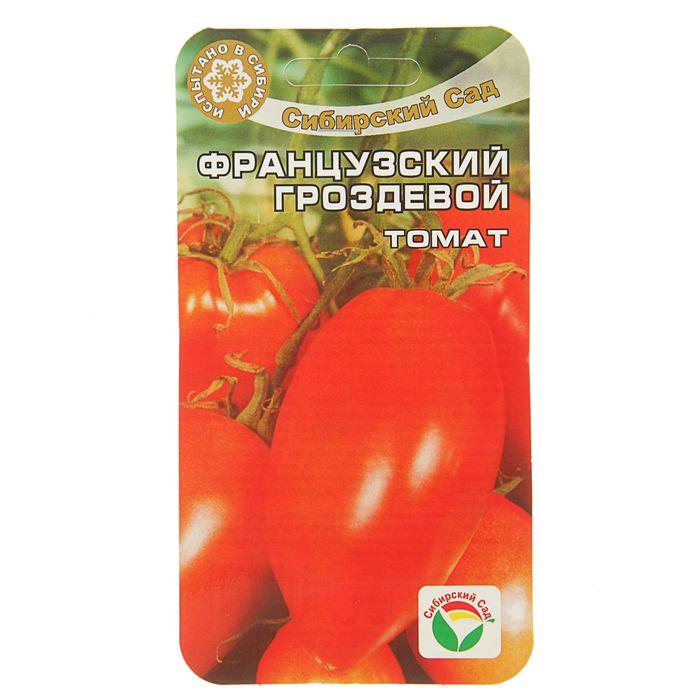 Томат французский гроздевой: описание сорта, фото, отзывы, характеристика плодов, урожайность