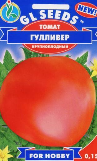 Томат гулливер: вкусный и урожайный сорт от любови мязиной, отзывы о выращивании, правила посадки и ухода, урожайность сорта, фото