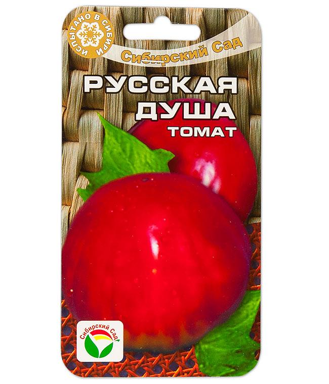 Томат русская душа — описание сорта, отзывы, урожайность
