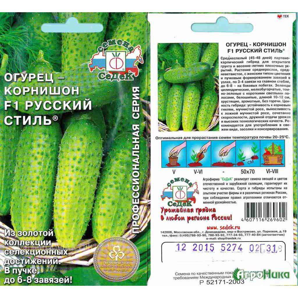 Огурец эстафета f1 — описание и характеристика сорта
