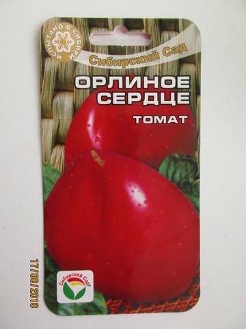 Томат орлиное сердце: характеристика и описание сорта, отзывы, урожайность, фото