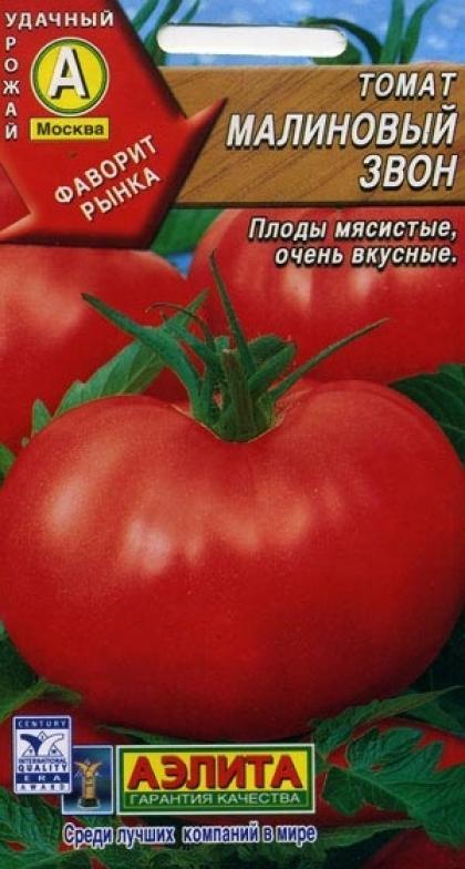 Рекордсмен на ваших грядках — томат «малиновый натиск» : описание сорта, фото