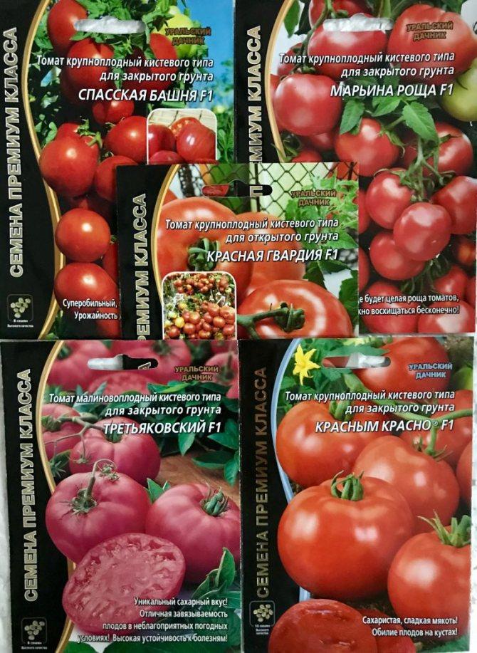 Томат марьина роща: описание и характеристика сорта, урожайность с фото