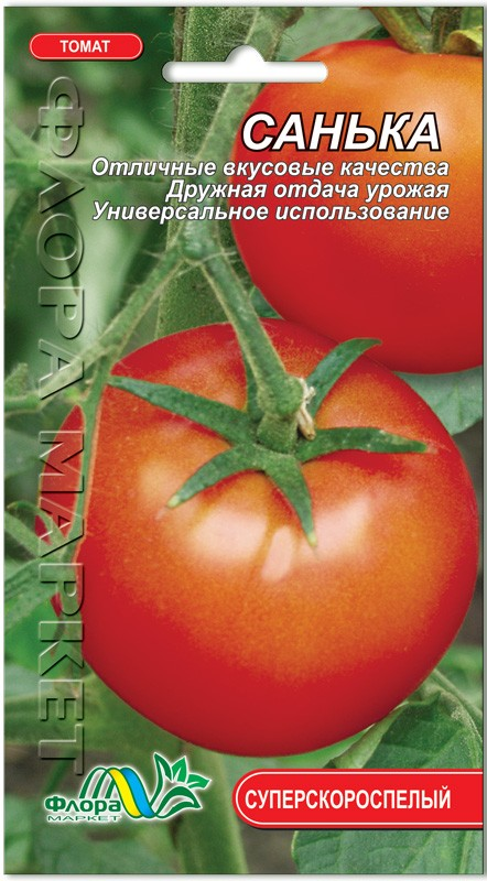 Томат санька золотой: отзывы, описание с фото, урожайность сорта