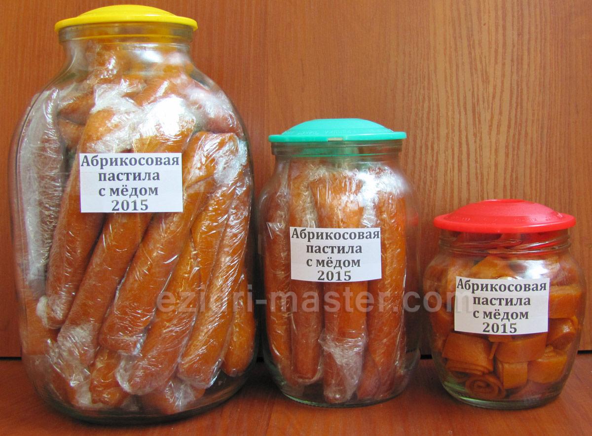 Курага из абрикосов в домашних условиях