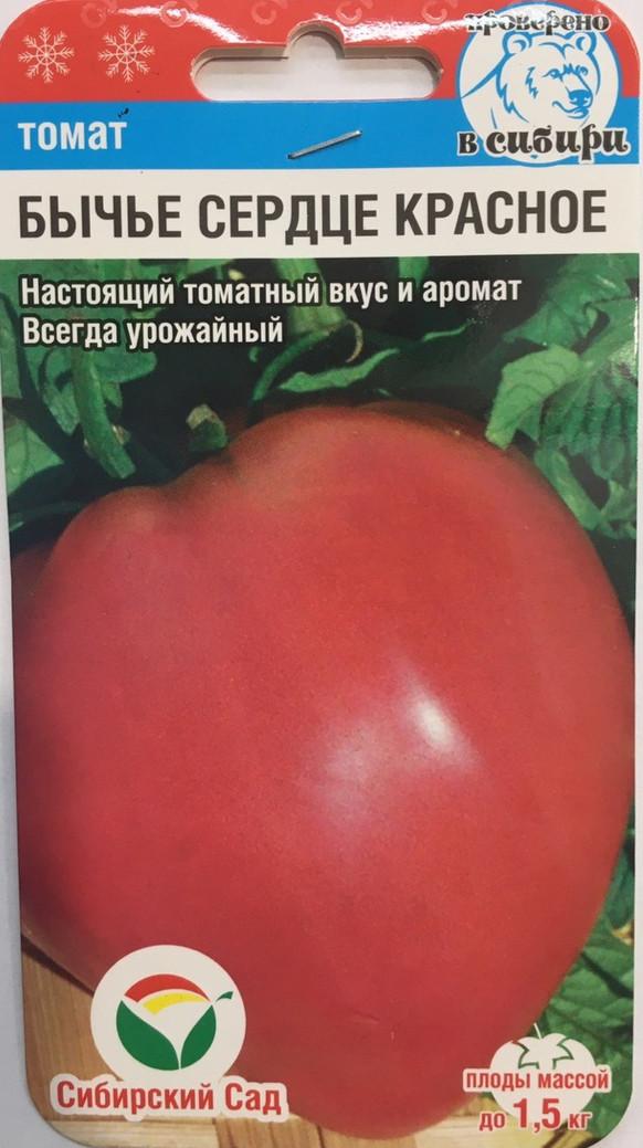 Описание томат «розовое сердце»