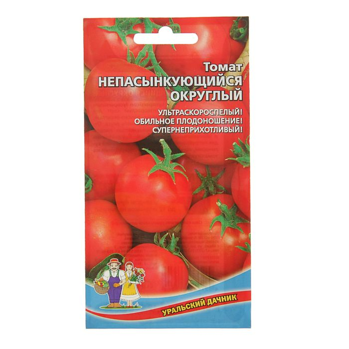 Высококачественный сорт родом из германии — томат тамина: описание и характеристики помидоров
