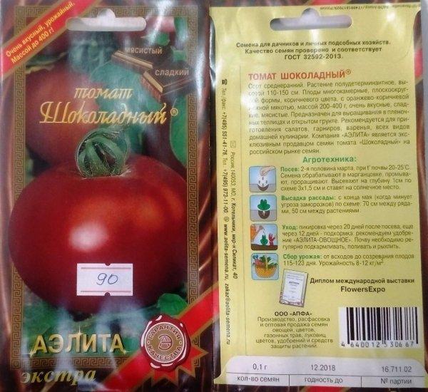 Описание и тонкости выращивания томата полосатый шоколад