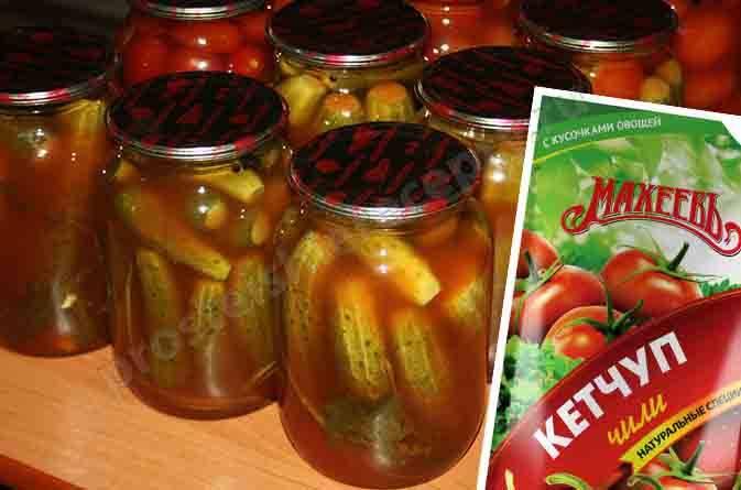 Консервация кабачков с кетчупом «Чили»