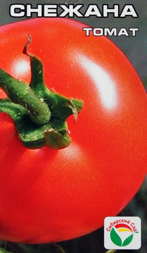 Томат санька - характеристика и описание сорта, как ухаживать и выращивать?