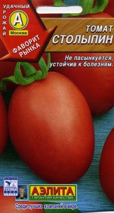 Томат столыпин отзывы фото урожайность характеристика