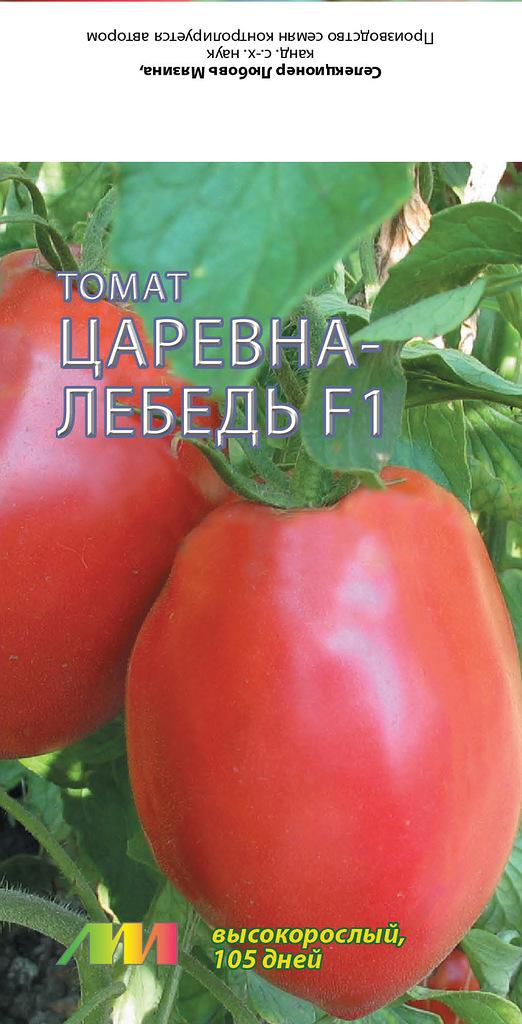 Томат гибридный царевич f1: описание, характеристики, особенности выращивания, отзывы