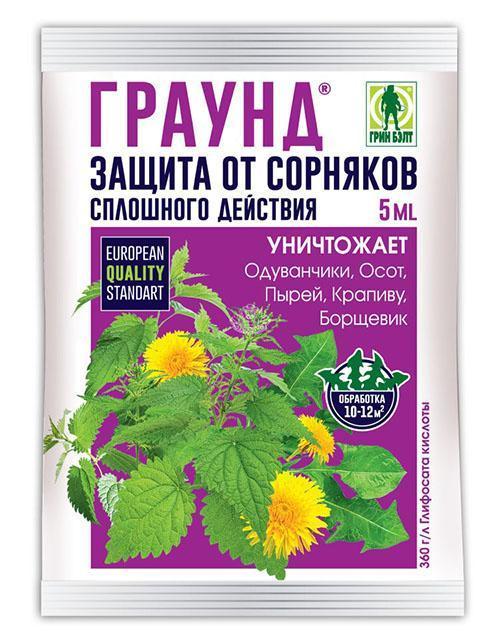 Раундап от сорняков: все секреты применения в борьбе с сорняками