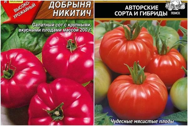 Томат добрыня никитич – описание сорта, фото, характеристика плодов, выращивание, отзывы