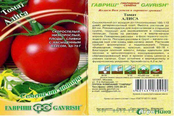 Томат эйджен f1: характеристика и описание сорта, фото кустов и полученного урожая, отзывы дачников о сложностях выращивания