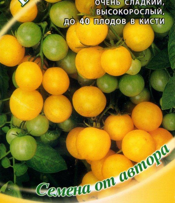 Характеристика и описание сорта томата вишня желтая (золотая) - всё про сады