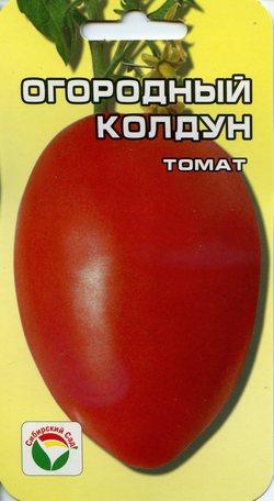 Компактный культивар с отличными урожаями — томат огородный колдун: характеристика и описание сорта