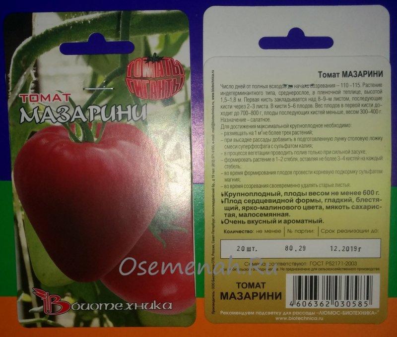 Томат мазарини f1: характеристика и описание сорта, отзывы, фото, урожайность