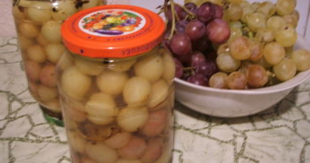 Консервирование винограда в домашних условиях на зиму в банках