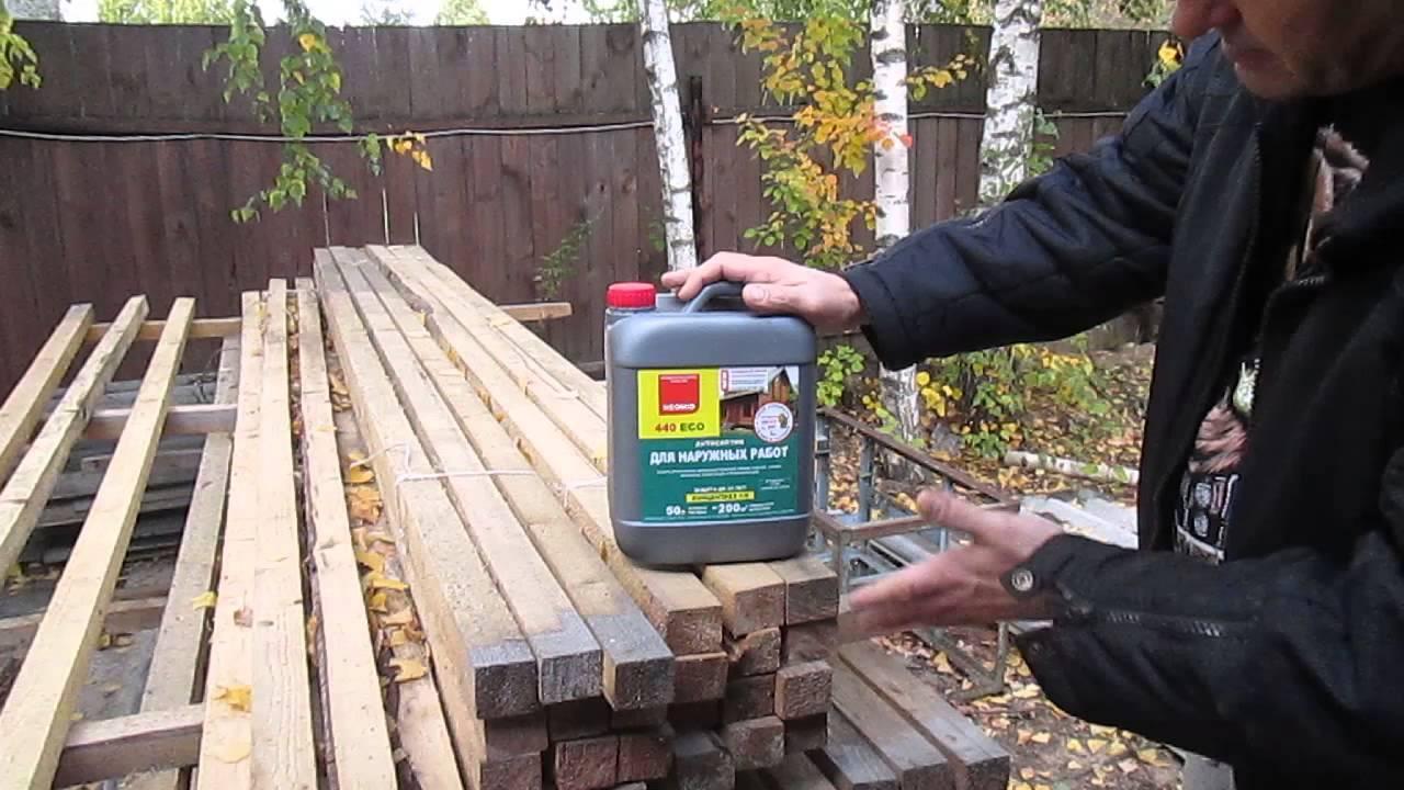 Защита древесины от огня: пропитка и огнезащитные составы