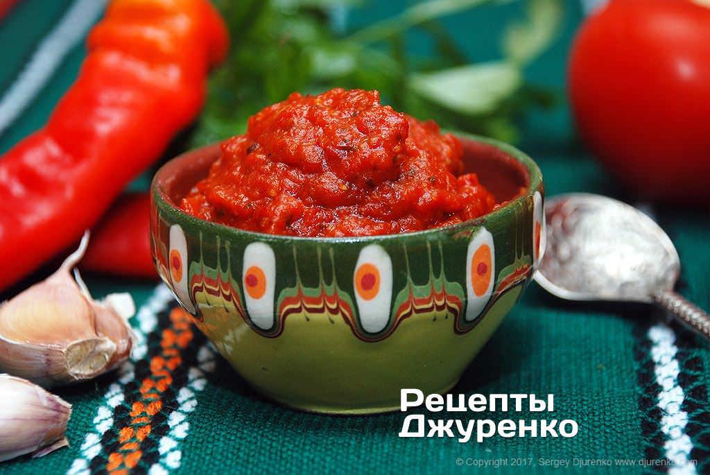 Лютеницапо болгарски на зиму - рецепты приготовления