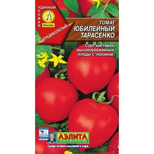 Характеристика и описание сорта томата легенда тарасенко (мультифлора), его урожайность