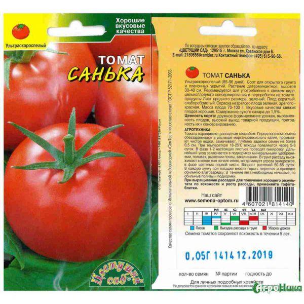 Томат ультраскороспелый: характеристика и описание сорта, отзывы, урожайность, фото