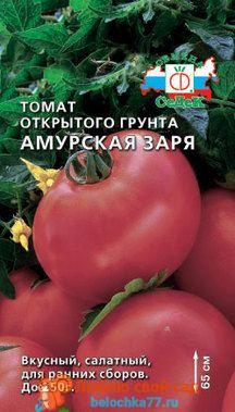 Описание томата сорта амурская заря и его характеристики – дачные дела
