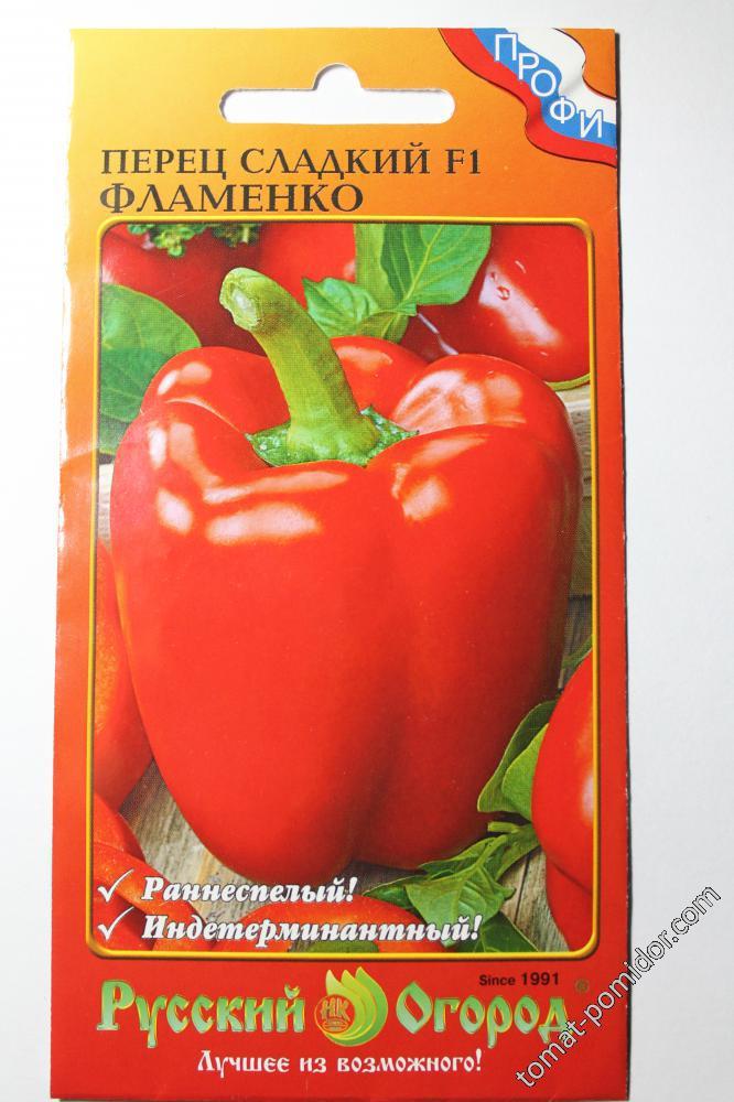 Описание сортов перца халиф, антей и фламенко, выращивание и урожайность с фото. описание и виды индетерминантных сортов сладкого перца