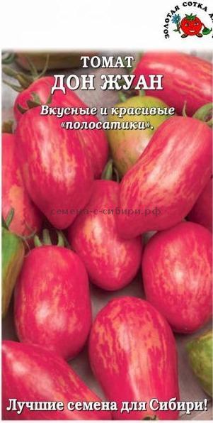 Томат дон жуан - описание и характеристика сорта