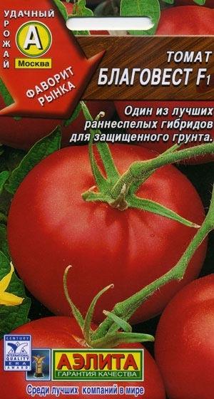 Томат благовест f1 - описание сорта гибрида, характеристика, урожайность, отзывы, фото
