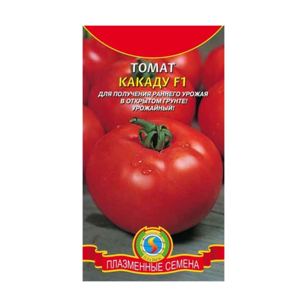Томат какаду f1: отзывы кто сажал об урожайности, характеристика и описание сорта, фото
