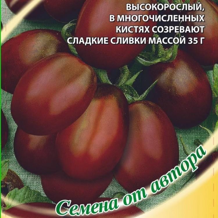 Мой огород 5. моя любовь - мелкоплодные томаты и черри - страна мам