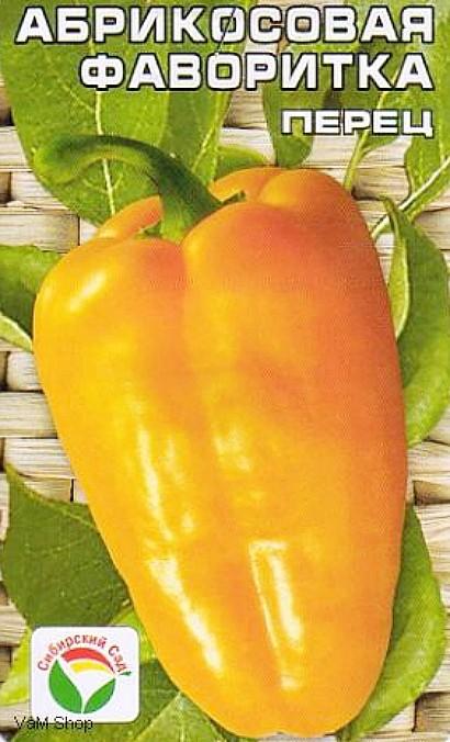 Характеристика и описание низкорослых сортов перца