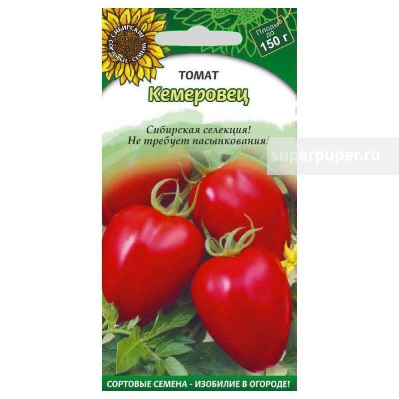 Таблицы характеристик сортов томатов. сорта томатов по способу выращивания, по типу роста, срокам созревания — ботаничка.ru