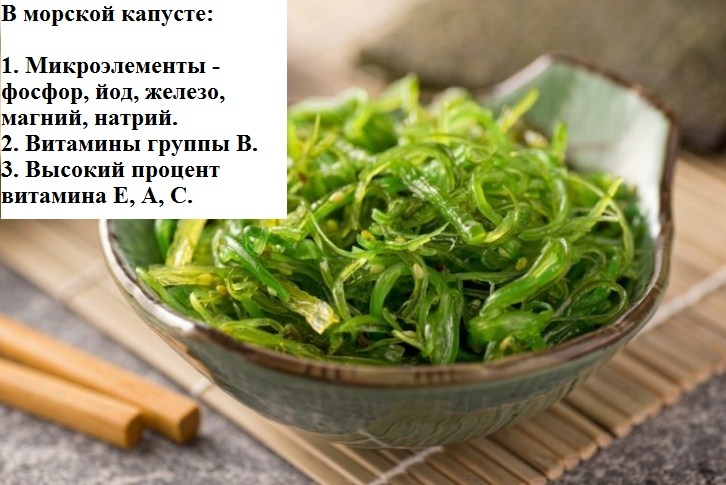 Капуста при остром и хроническом панкреатите: можно или нет | компетентно о здоровье на ilive