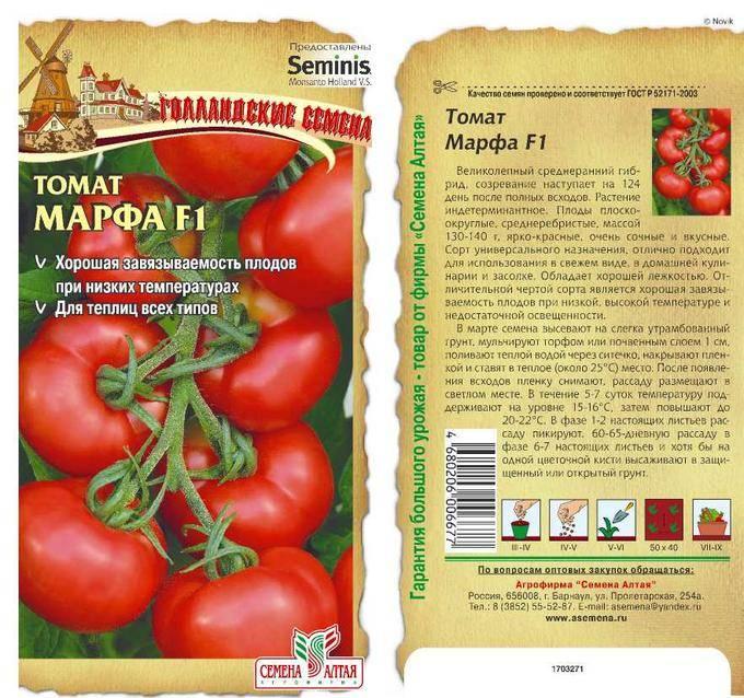 Описание сорта томата сибирский изобильный, его характеристики и урожайность