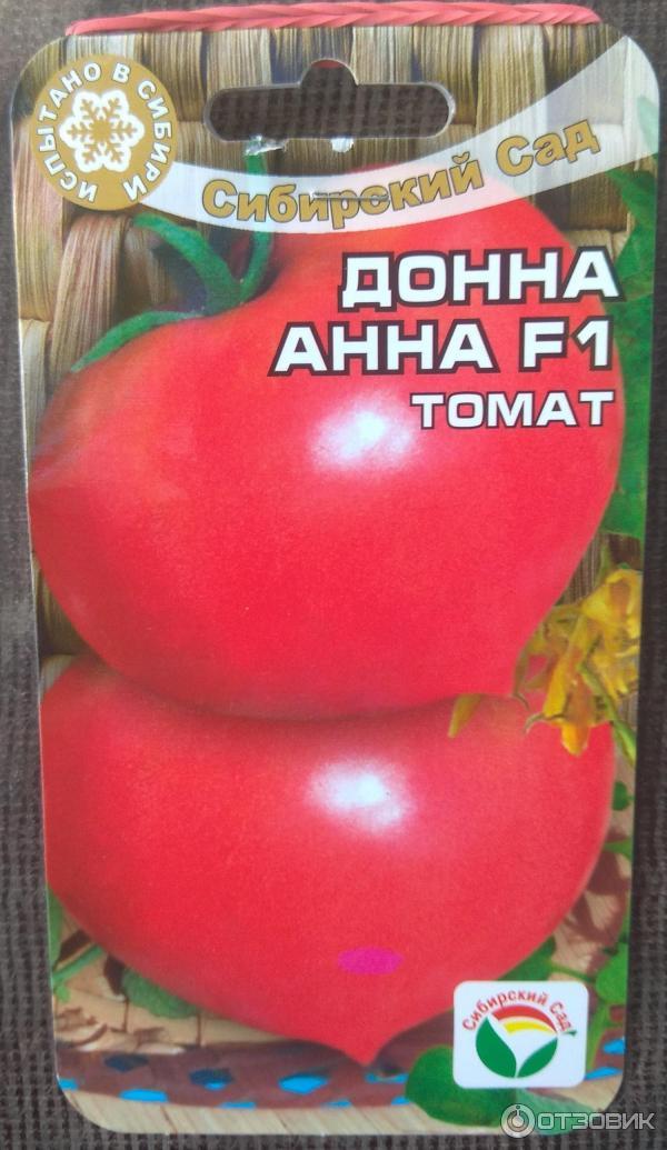 Томат примадонна: отзывы, фото, описание сорта, выращивание гибрида, посадка и уход, урожайность, подкормка